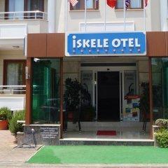 İskele Otel Турция, Силифке - отзывы, цены и фото номеров - забронировать отель İskele Otel онлайн банкомат