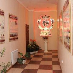 Гостиница Sanatory Elita спа