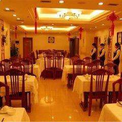 Beijing Jun An Hotel питание