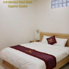 A.m Memory Hotel 2* Улучшенный номер