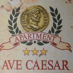 Апартаменты Apartment Ave Caesar с домашними животными