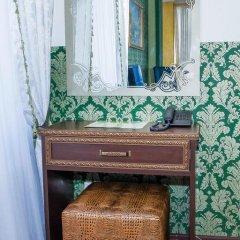 Гостиница Малибу Полулюкс с двуспальной кроватью фото 30