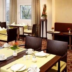 Berlin Mark Hotel 4* Стандартный номер с двуспальной кроватью фото 2