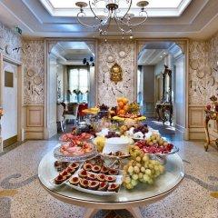 Отель Château Monfort питание фото 3
