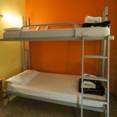 Хостел Albergue Studio Номер категории Эконом с 2 отдельными кроватями фото 2