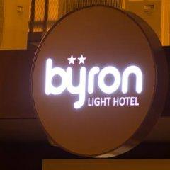 Byron Light Hotel интерьер отеля фото 3