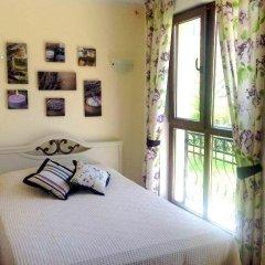 Апартаменты Apartment Harmony комната для гостей
