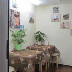 Гостиница Мини отель Звездный в Новосибирске 5 отзывов об отеле, цены и фото номеров - забронировать гостиницу Мини отель Звездный онлайн Новосибирск питание фото 3
