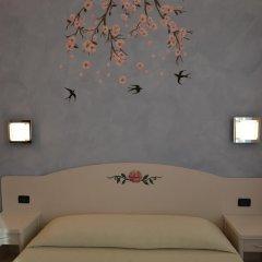 Отель Soana City Rooms Генуя детские мероприятия