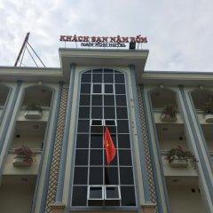 Nam Rom Hotel банкомат