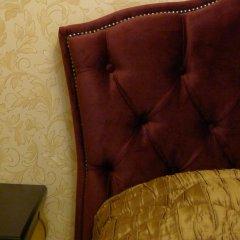 Отель George & Sia's House интерьер отеля