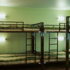 Отель HostelAtlasPerm Пермь спортивное сооружение