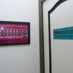 АРТ хостел Культура Номер Эконом с 2 отдельными кроватями (общая ванная комната) фото 3