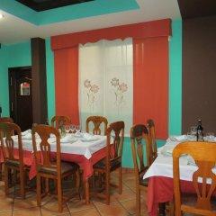 Отель Hostal Restaurante Reina питание фото 2