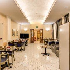 Отель MILANI Рим питание