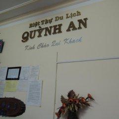 Отель Quynh An Villa Далат интерьер отеля фото 2