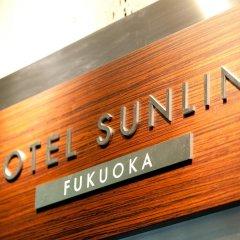 Отель Sunline Oohori Фукуока развлечения
