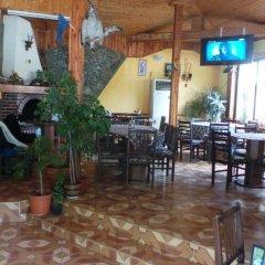 Отель Guesthouse Happy Life Болгария, Трявна - отзывы, цены и фото номеров - забронировать отель Guesthouse Happy Life онлайн питание