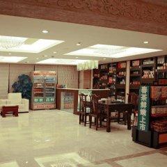 Отель XINYULONG Китай, Сямынь - отзывы, цены и фото номеров - забронировать отель XINYULONG онлайн развлечения