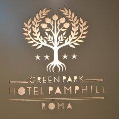 Ele Green Park Hotel Pamphili спа фото 2