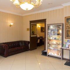Rixwell Gertrude Hotel развлечения