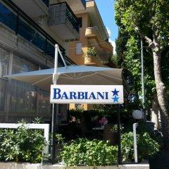 Hotel Barbiani городской автобус