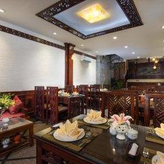 Hanoi Chic Hotel питание фото 3