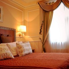 Гостиница Моцарт 4* Номер Эконом разные типы кроватей фото 13