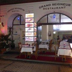Grand Seigneur Hotel Old City питание фото 2