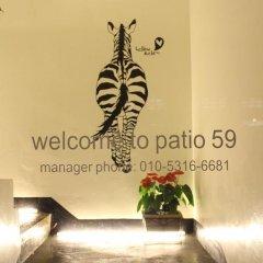 Отель Patio 59 Yongsan 2* Стандартный номер фото 9