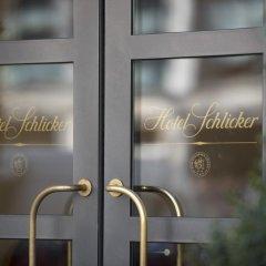Отель Schlicker - Zum Goldenen Löwen Мюнхен гостиничный бар
