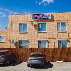 Гостиница Люкс в Алексеевке отзывы, цены и фото номеров - забронировать гостиницу Люкс онлайн Алексеевка парковка