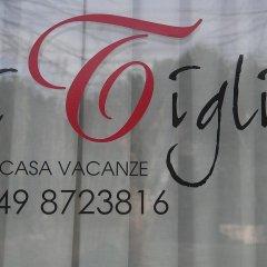 Отель Appartamento i Tigli Италия, Эмполи - отзывы, цены и фото номеров - забронировать отель Appartamento i Tigli онлайн фитнесс-зал