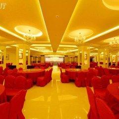 Hengshan Hotel питание