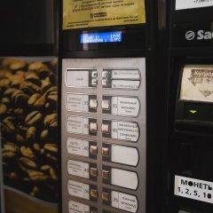 Отель Жилое помещение Рус Таганка Москва банкомат