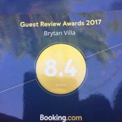 Отель Brytan Villa Ямайка, Треже-Бич - отзывы, цены и фото номеров - забронировать отель Brytan Villa онлайн бассейн фото 2
