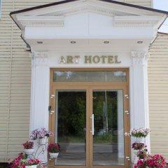 АРТ Отель 3* Стандартный номер с 2 отдельными кроватями фото 4