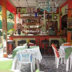 Отель Wattana Bungalow гостиничный бар