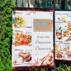 Апартаменты ПМГ Апартаменты Лагуна Солнечный берег питание