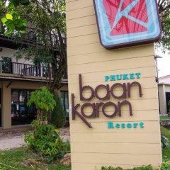 Отель Baan Karon Resort 3* Стандартный номер с двуспальной кроватью фото 4
