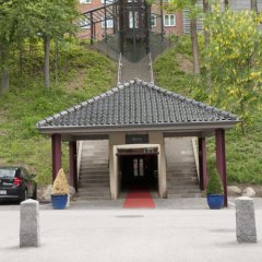 Hotel Koldingfjord парковка