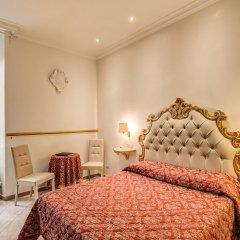 Hotel Virginia 2* Стандартный номер с различными типами кроватей фото 2