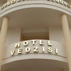 Отель Vedzisi Тбилиси интерьер отеля фото 2