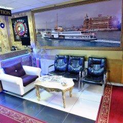 Kadikoy Port Hotel развлечения