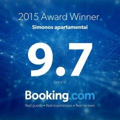 Отель Simonos apartamentai спортивное сооружение