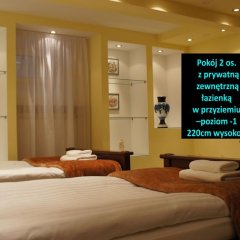 Отель Bussines Travel House Pokoje Goscinne 3* Номер категории Эконом фото 4