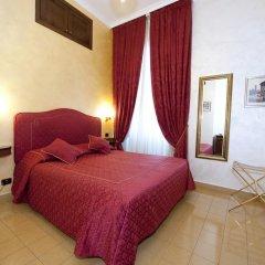 Отель Aelius B&B by Roma Inn 3* Стандартный номер с различными типами кроватей фото 12