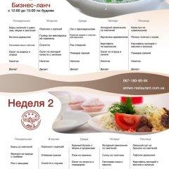 Гостиница AN-2 Украина, Харьков - 2 отзыва об отеле, цены и фото номеров - забронировать гостиницу AN-2 онлайн с домашними животными