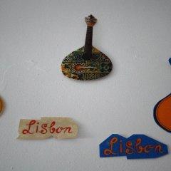 Lisbon Cosy Hostel спортивное сооружение