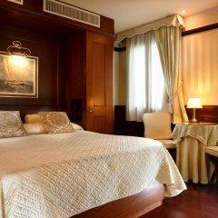 Hotel Bucintoro 4* Стандартный номер с различными типами кроватей